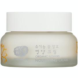 WHAMISA Nourishing Cream
