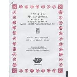 WHAMISA Organic Flowers Hydrogel Facial Mask